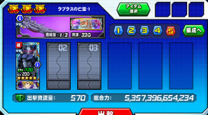 Hensei110704