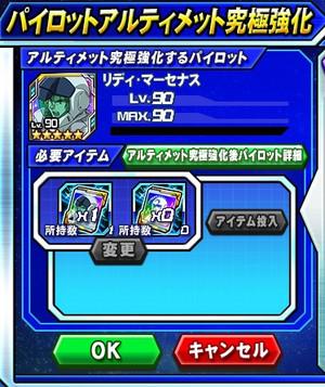 Uqkyoka110801
