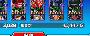 Hensei110902