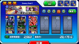 Hensei111502