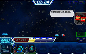 Hensei120602