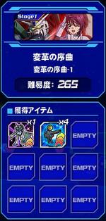 Housyu120701