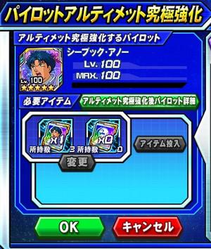Qkyou121001