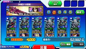 Hensei121401_2