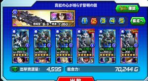 Hensei121701