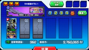 Hensei122002