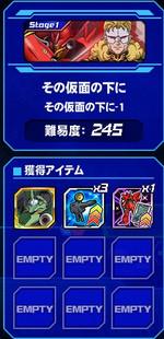 Housyu122103_2