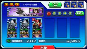 Hensei122302