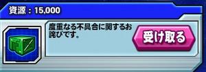 Fuguai011901