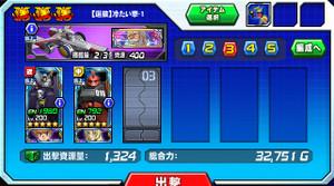 Hensei012002