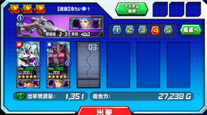 Hensei012101