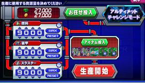 Seisan012003
