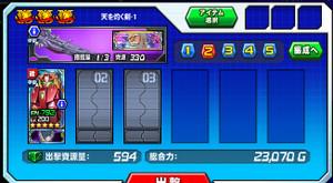 Hensei020101