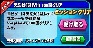 Housyu020102