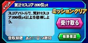 Housyu020201