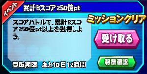 Housyu020301