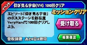 Housyu020404
