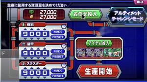 Seisan022701